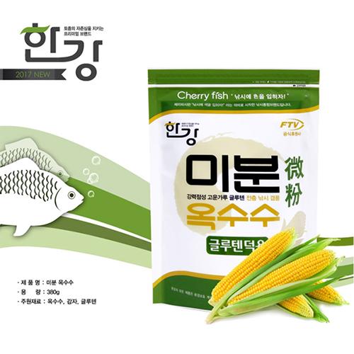 한강 미분 옥수수글루텐 (덕용제품)